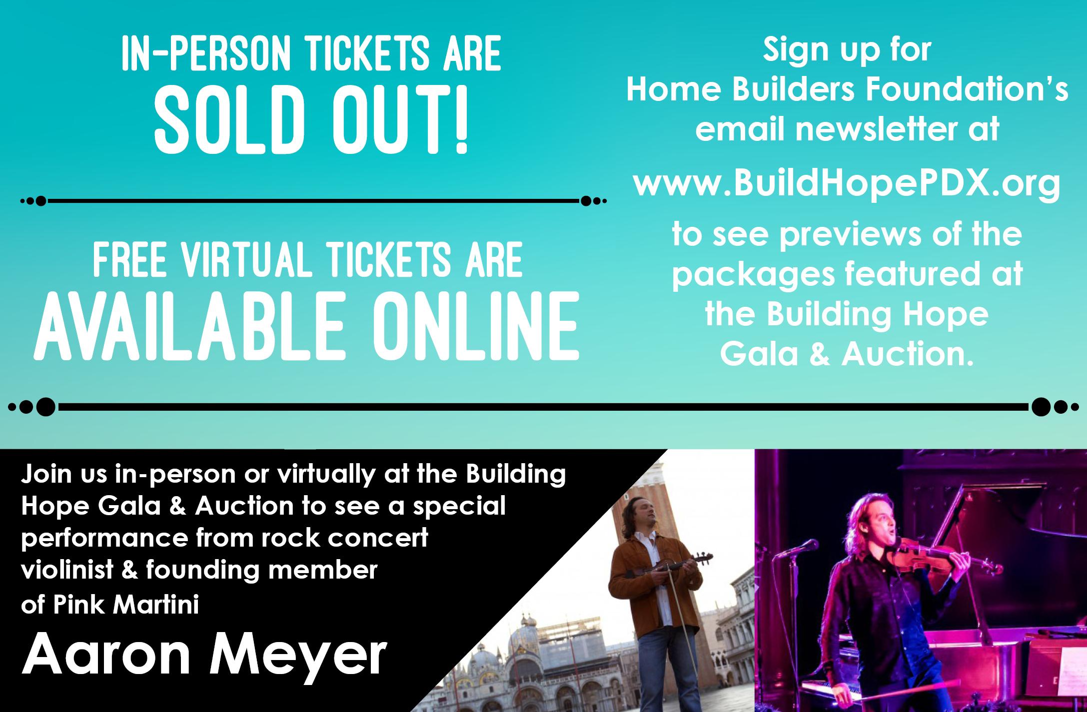 Virtual Tickets Still Available